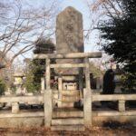 常陸丸石碑